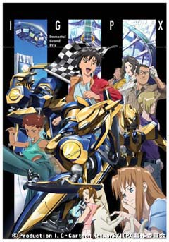 Immortal Grand Prix 01