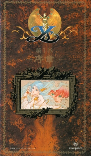 Ys - The Ancient Books